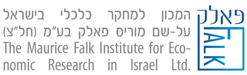 המכון למחקר כלכלי בישראל